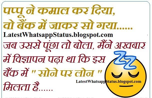 chutkule in hindi jokesmasti whatsapp status quotes