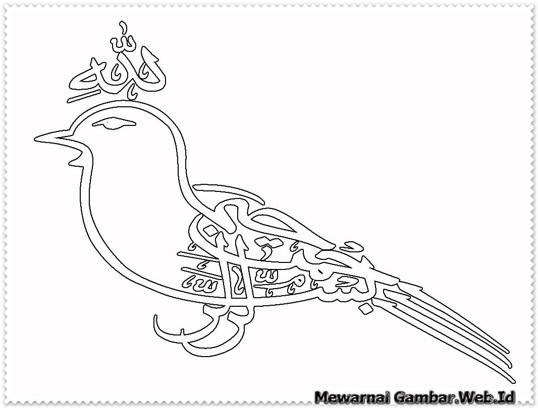 Mewarnai Kaligrafi Islam Berbentuk Binatang Burung