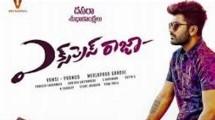 Express Raja 2015 Telugu Movie
