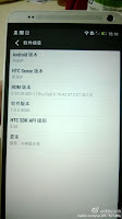 HTC One Max Clear