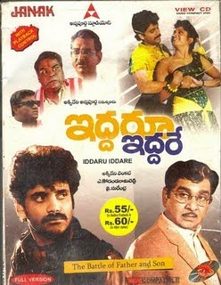 Dharam Kanta (1990) SL YT Hindi Dubbed - Akkineni Nageshwara Rao, Nagarjuna Akkineni, Ramya Krishnan, Srinivasa Rao Kota, Babu Mohan, Ramaprabha, Gollapudi Maruthi Rao