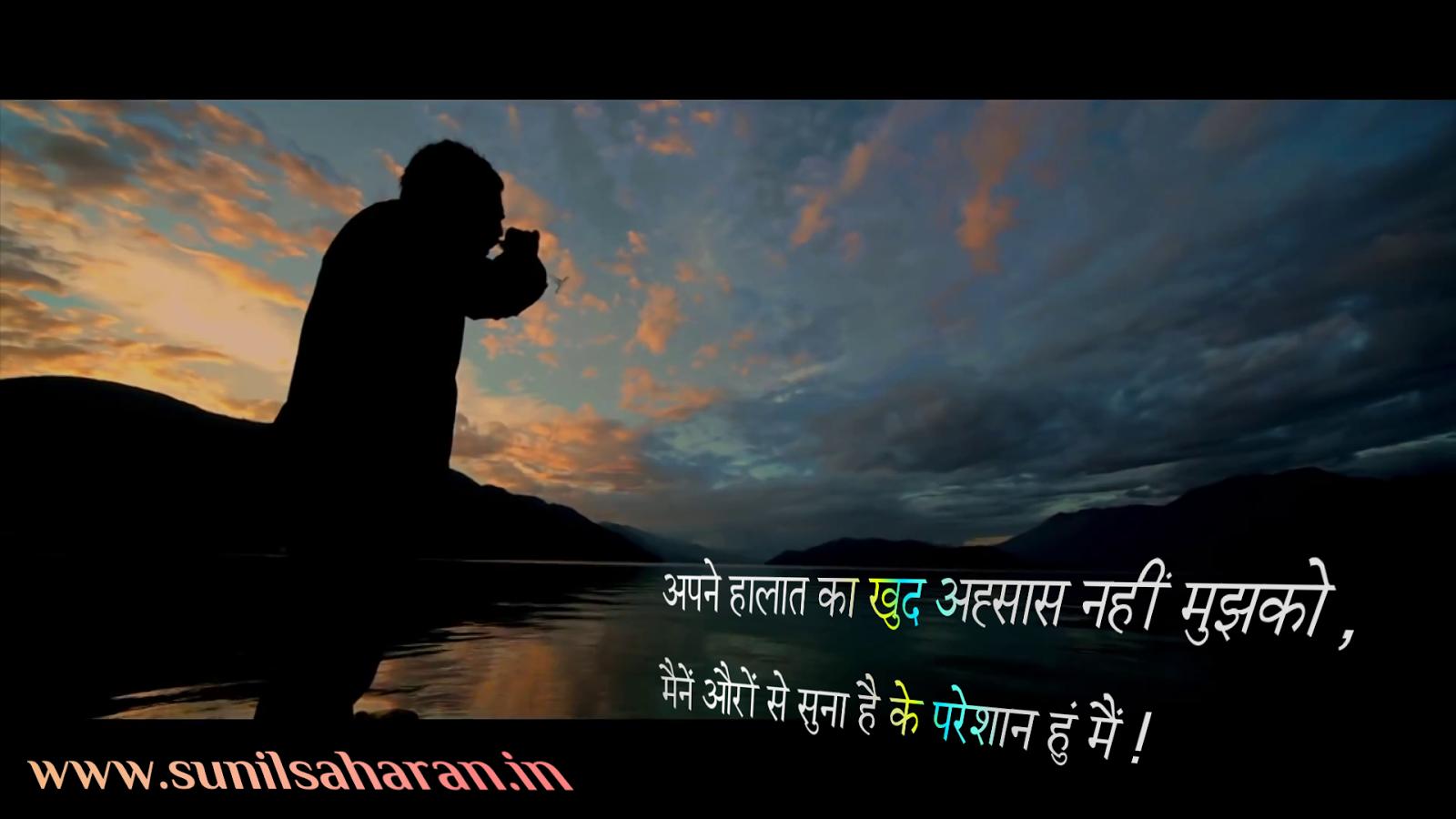Hindi Sad Quotes For Boys Hindi Sad Quotes About Love