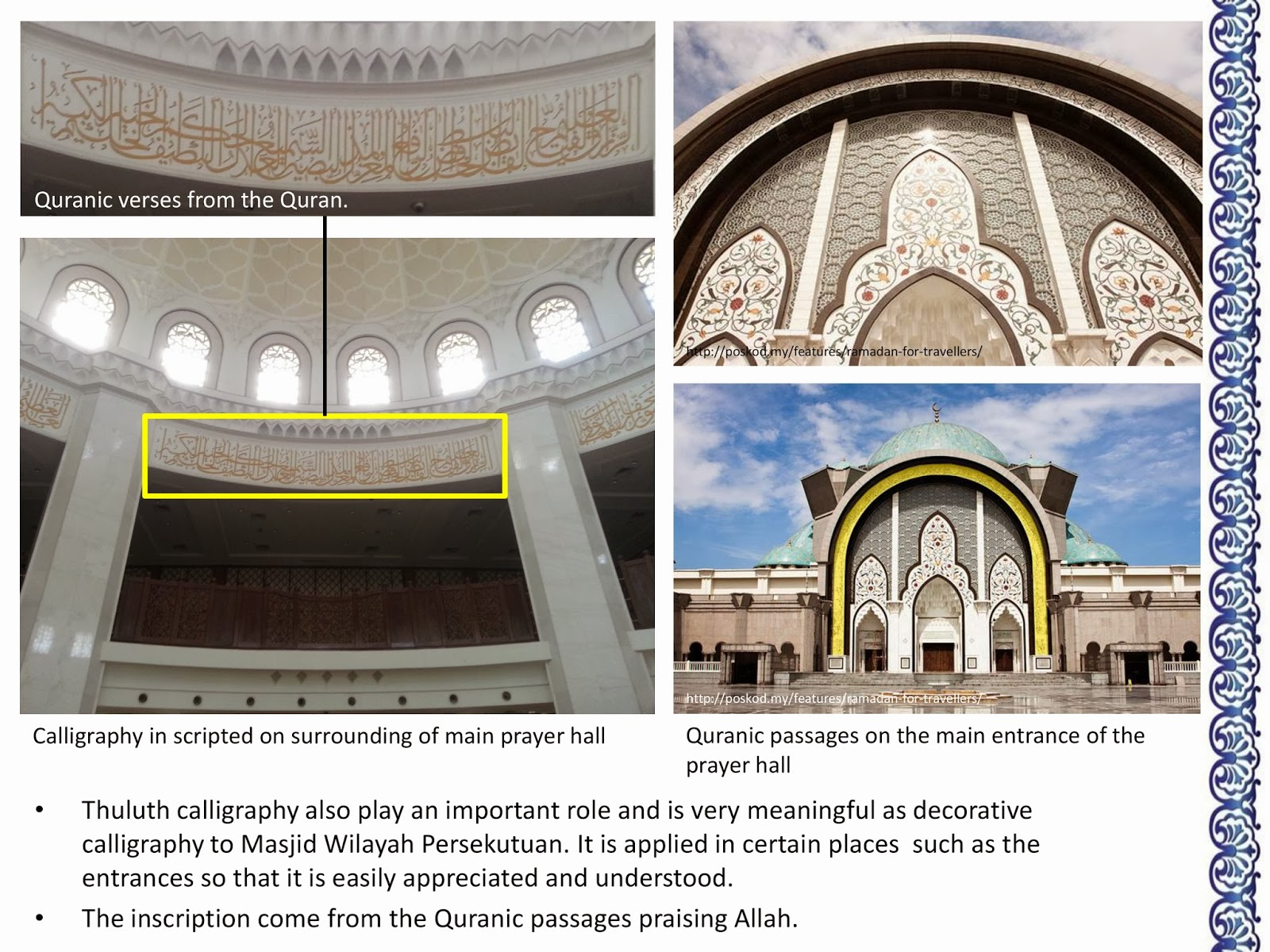 an analysis of the islamic art and architecture By the time in the semester that you are covering islamic art and architecture the pointed arch—an iconic element of islamic architecture—framing the.