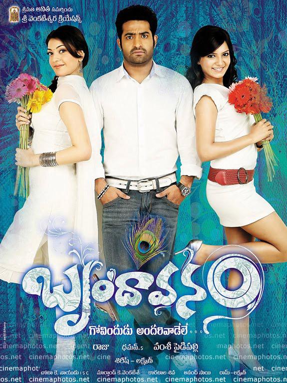 Broker 2010 Telugu. Brindaavanam (2010) Telugu