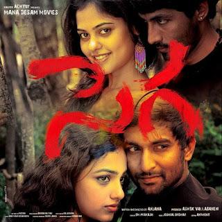 Sega Telugu Mp3 Songs Free  Download