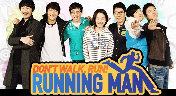 Running Man Episod 262