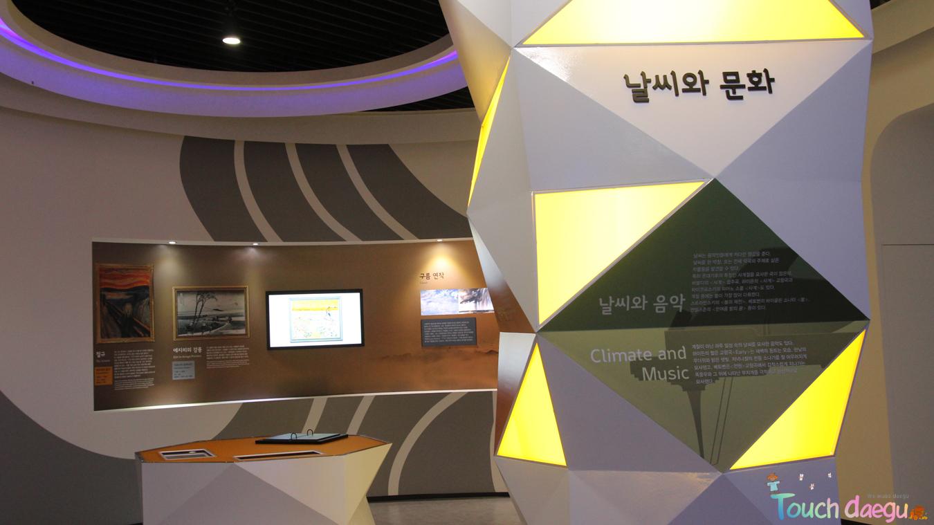 Touch Daegu: [Exhibition] The opening of National Daegu ...