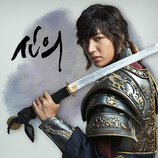 Lee Min Ho Faith