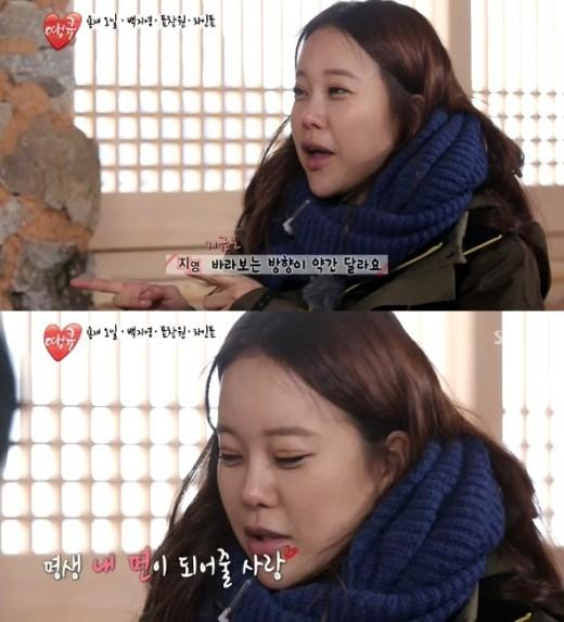 Baek Ji Young SBS Thank You