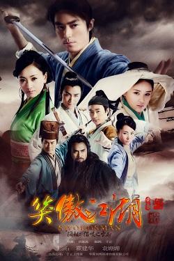 Tân Tiếu Ngạo Giang Hồ (2013) VIETSUB - (56/56)