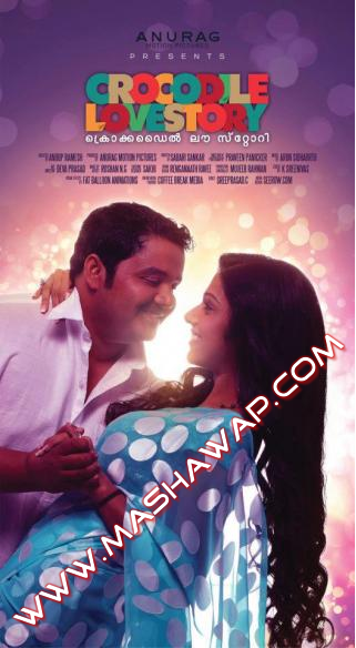 1942 Love Story Song Mp3 Download