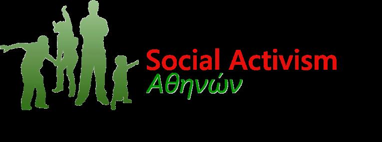 Η Κοινωνική Οικονομία ως πυλώνας Αειφόρου Ανάπτυξης