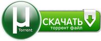 http://1.bp.blogspot.com/-GkOtKD7Itvg/Vc6pzoHt1KI/AAAAAAAAAvg/iQpK04-GIo4/s1600/torrentmg%255B1%255D.png