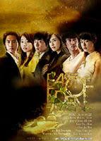 Phim Phía Đông Vườn Địa Đàng