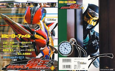 Kamen Rider Den-O Photobook Volume 02