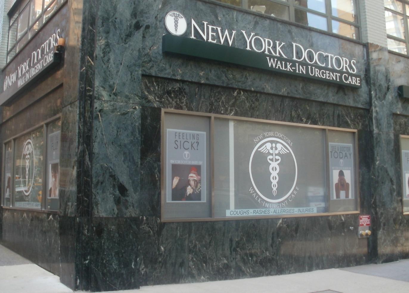 Emergency Room Midtown New York