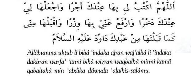 Doa Sunnah sujud syukur