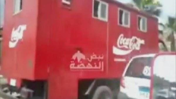 صورة اليوم….عربة تابعة للشرطة المصرية تحمل شعار كوكاكولا !!!