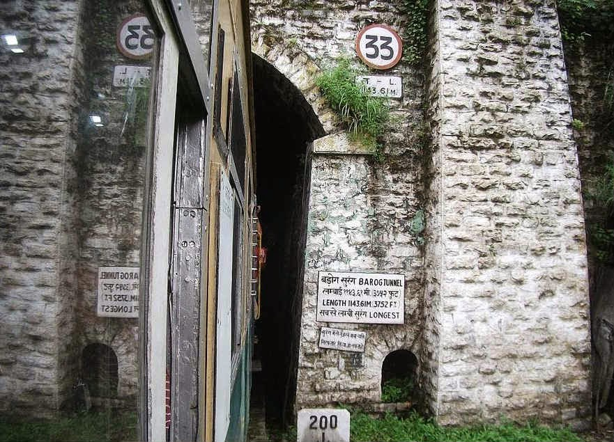 Tunnel No. 33 - Barog Tunnel