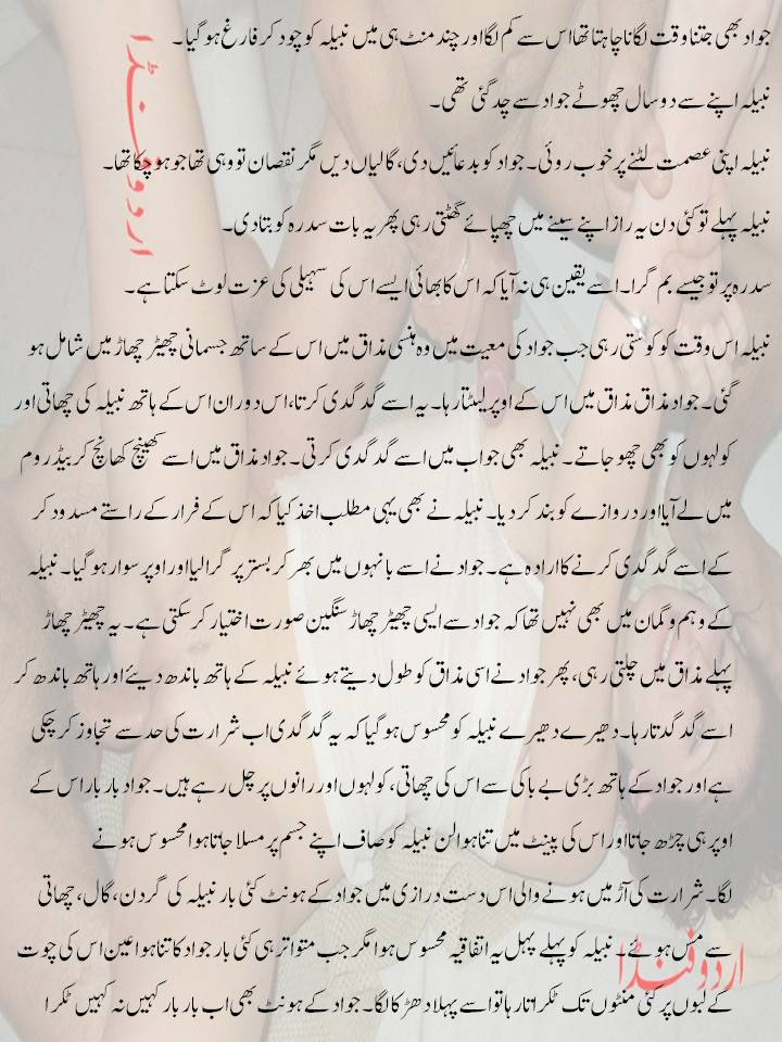 from Braylen gay xxx urdu stories