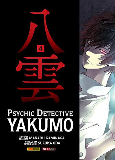 10+-+Yakumo#04_1a-e-4a-capas.jpg (367×511)