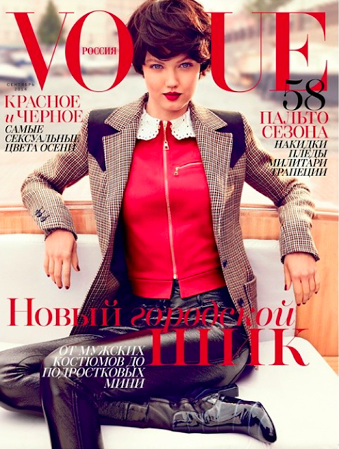 Lindsey Wixson Vogue Russia