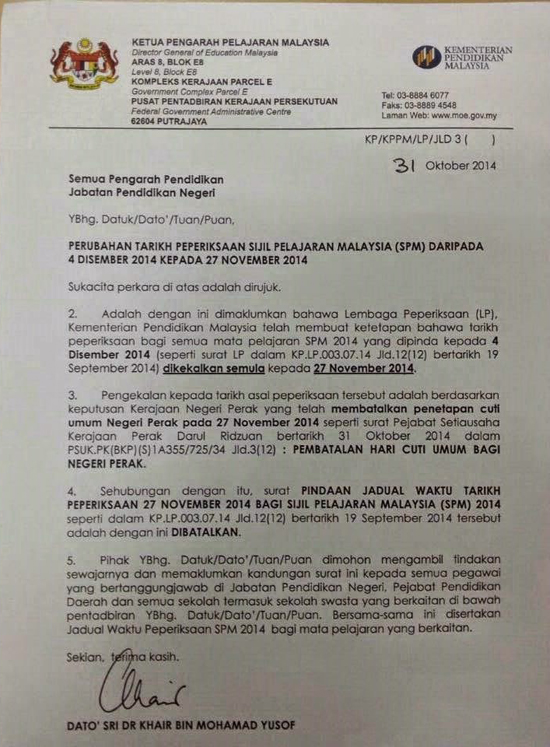 Jadual Peperiksaan SPM 2014 27 November Dipinda 4 Disember