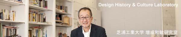 Design History & Culture Laboratory