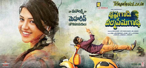 KVPG Audio Covers, Posters, Photos, Pics, pictures, images