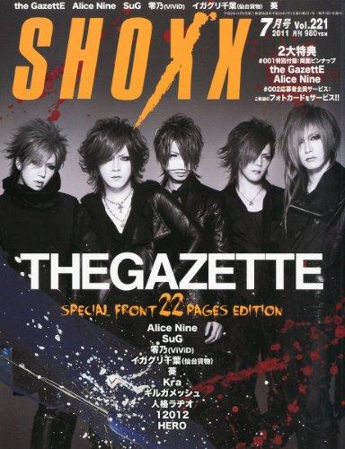 http://1.bp.blogspot.com/-Glv1oFTA0u4/TdTqiU1tGEI/AAAAAAAAAOQ/zkBPgLOo3mo/s1600/shoxx-221.jpg