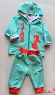 трикотажный костюм для девочки