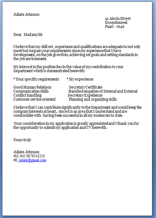 cover letters for internal positions - job cover letter template