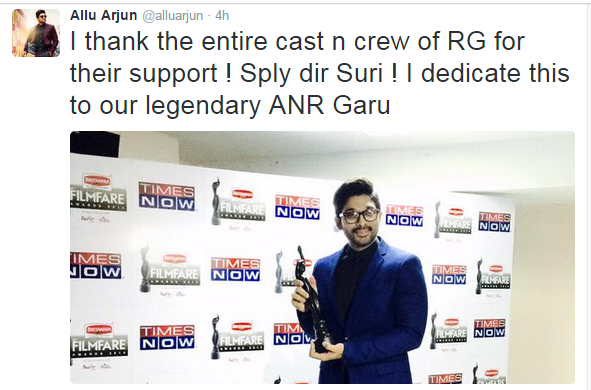 Allu Arjun Dedicated his Film Fare to Legendary Akkineni Nageshwar Rao  Allu Arjun About Racegurram award,Allu Arjun Response on film fare,Allu Arjun thanked Surendar Reddy,Allu Arjun dedicated award to Anr ,Allu Arjun super Respect Towards Legend Akkineni ,Telugucinemas.in,Allu Arjun awards,Allu Arjun movies ,Telugucinemas.