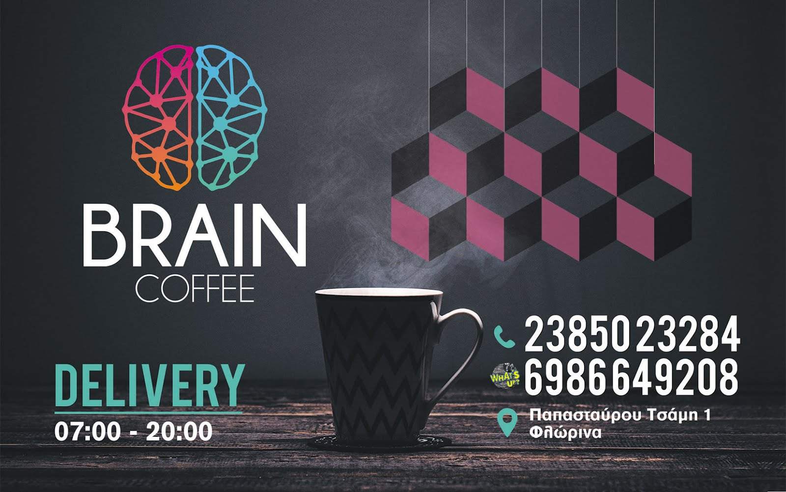 BRAIN Coffe - Delivery