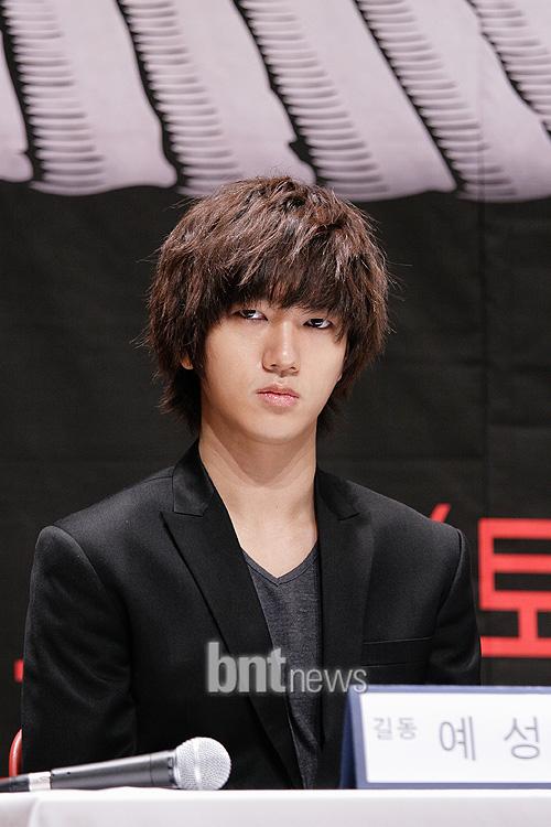 Profil Yesung Super Junior