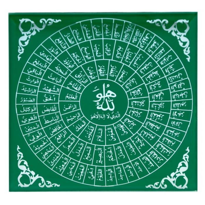 asma ul husna dalam agama islam asmaa ul husna adalah nama nama allah ...
