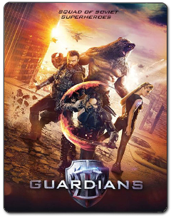 Os Guardiões Torrent (2017) – BluRay 1080p Dublado Download