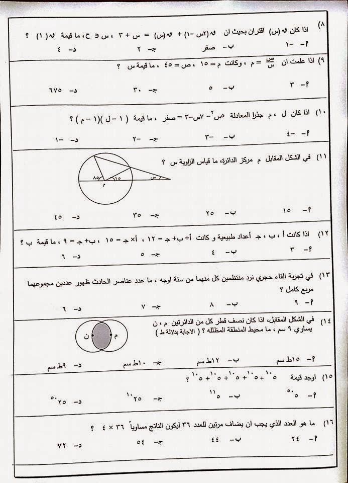 المرحلة الملكية كتاب pdf