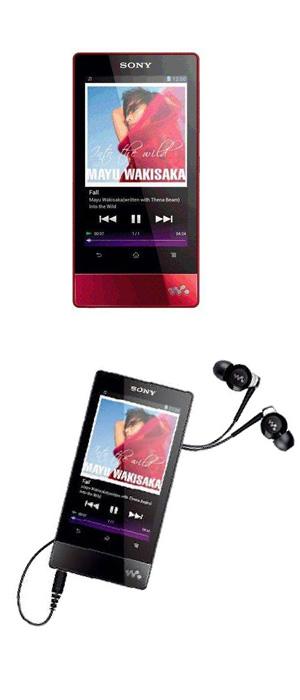 Sony F Series Walkman