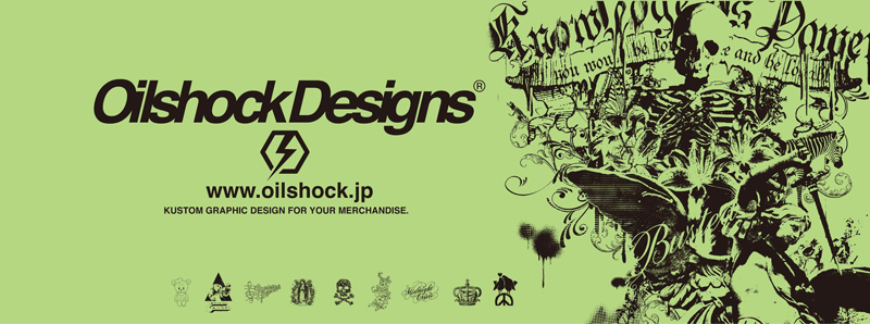 Oilshock Design Header Logo