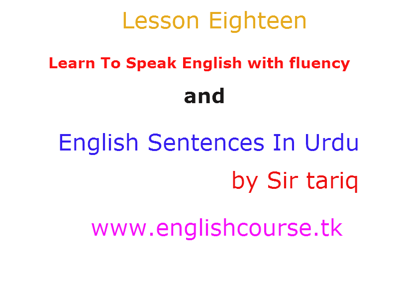 Speak English Easily Best Way To Learn