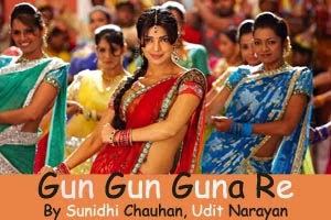 Gun Gun Guna Re