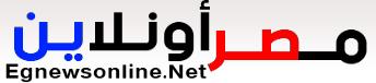 مصر اونلاين الاخبارية