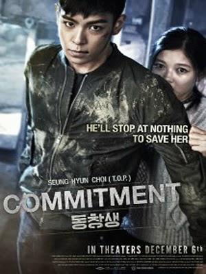 ������ ���� Commitment 2013 ����� ��� ���� � ����� ����� Commitment.jpg