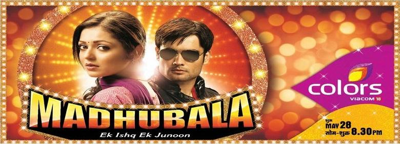 Madhubala colors serial mp3 download