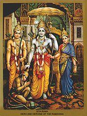 Diety of suryavamsa kshatriyas