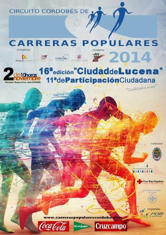 XVI Carrera Popular Urbana Ciudad de Lucena