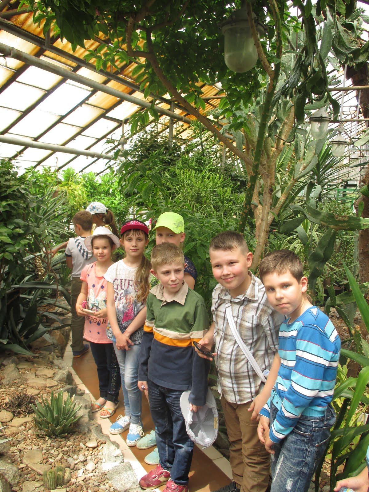 Екскурсія до ботанічного саду