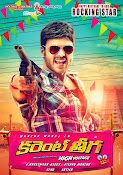 Current Theega movie wallpapers-thumbnail-4