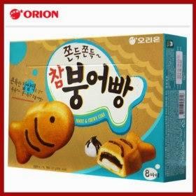 korean fish shaped pastry bungeoppang recipe